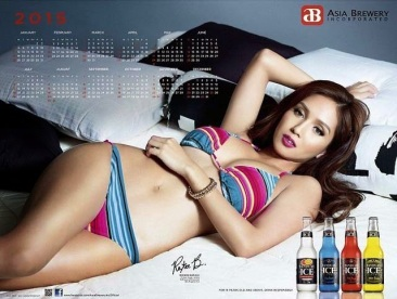 Roxee-Barcelo-is-Asia-Brewery-Cover-girl